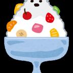 大倉山店:LAST SUMMER SALE 8月20日(月)〜