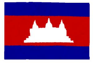 国旗カンボジア