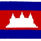 カンボジア民際協力S3事業報告会(11/22)  開催報告
