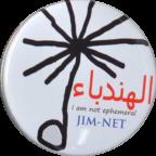 "JIM-NET活動報告会のご案内 1月15日(火)13:30〜 <span style=""color: #ff0000"">→ご参加ありがとうございました。</span>"