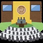 SDGs学習会のお知らせ 2019年10月8日(火)