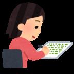 渡辺久子先生オンライン講演会のご案内  2021年10月2日(土)