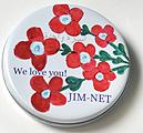 """チョコ募金キャンペーン2020・12/11(水)~2/10(月) JIM-NET報告会1/16(木)のご案内<span style=""""color: #ff0000"""">→報告会ご報告"""