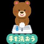 営業時間短縮のお知らせ 2021年1月12日(火)〜